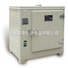 HH-B11●360-BS-II电热恒温培养箱
