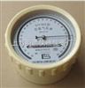DYM3 DYM3-1空盒气压表 大气压力表 空气压力表海拔表 大气压力盒