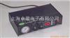 TDS984 数显点胶机