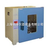PYX-DHS●350-BS隔水式電熱恒溫培養箱