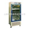 XYL-200-II血液冷藏箱