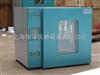 PH-050APH係列幹燥箱/培養箱