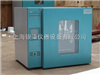 PH-140APH係列幹燥箱/培養箱