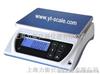 电子秤供应HS-03C量程3kg/0.1g电子桌秤**北京桌秤