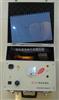 JB-S10带电电缆识别仪   电缆识别仪 JB-S10