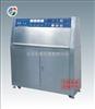 高低温低气压老化箱