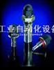 上海销售德国哈威/哈威Q,QR,QV型节流阀