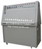 HT/Z-UV紫外线老化试验箱