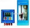 SJG-9435A溶解氧分析仪