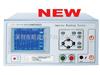 YG211A-05上海沪光 YG211A-05型脉冲式线圈测试仪