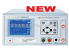 YG211A-03上海沪光 YG211A-03型脉冲式线圈测试仪