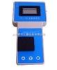 AD-1A便携式氨氮测试仪 经济型氨氮测试仪