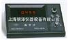 PXS-450精密離子儀