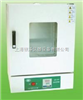 202-3A台式恒温干燥箱(智能控温)
