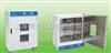101-0AB电热鼓风干燥箱(不锈钢内胆)