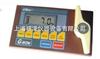GMK-503水分测定仪(种子)