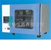 M333583干热灭菌箱/热空气消毒箱报价