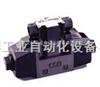 现货供应日本大金DAIKIN电磁阀KSO-G02-2CA-30