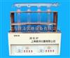 KDN-06消化炉(井式可控硅控温)