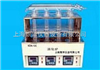 KDN-16C消化炉(井式分路数显控制)