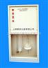KDN-08B定氮仪(蛋白质测定仪)