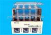 KDN-20C消化炉(井式分路数显控制)