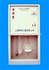 KDN-04A定氮仪(蛋白质测定仪)