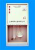 KDN-08A定氮仪(蛋白质测定仪)KDN-08A