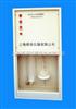 KDN-04B定氮仪(蛋白质测定仪)KDN-04B