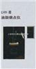 LHY-III油脂烟点仪