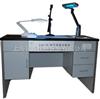 ZJD-10多功能种子净度工作台