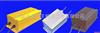 70/150W/250/400W海洋王灯具光源电器-70W/150W海洋王灯具整流器-250/400W海洋王光源电器