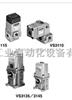销售SMC电磁阀/SMC日本3通直动式电磁阀