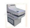 RSQ-12全自动洗片机