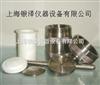 聚四氟乙烯消解罐100ml