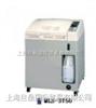 MLS-3750日本三洋(SANYO)全自动高压蒸汽灭菌器