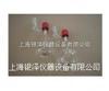 聚四氟乙烯溶液儲存球250ml