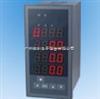 XSP3/AXSP3/A三相四线电力表