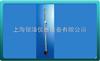 DYM2定槽水银气压表