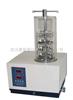 LGJ-10B真空冷冻干燥机