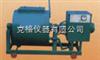 M113997强制式混凝土搅拌机(国产)报价