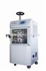 LGJ-15/22/30D(H)冷冻干燥机