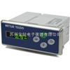 IND331IND331 称重终端(面板式)Ψ梅特勒控制显示器※托利多面板式仪表㊣