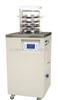 LGJ-18A真空冷冻干燥机(不加热)