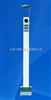 HGM-6HGM-6型医用秤