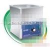 CQ-50超声波清洗机