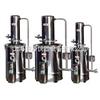 HS●Z11●20电热蒸馏水器(不锈钢)