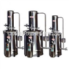 HS●Z11●10电热蒸馏水器(不锈钢)