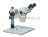 10x-90x连续变倍显微镜