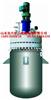 GSH磁力反应釜